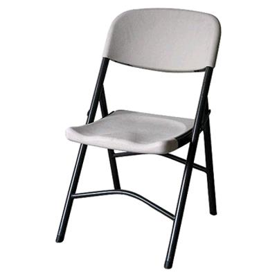 Where to find CHAIRS, FOLDING in Boise
